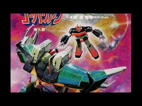 100 yen anime vol 2