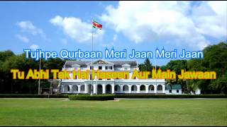 ae meri zohra jabeen karaoke with lyrics