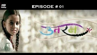 Uttaran - उतरन - Full Episode 1