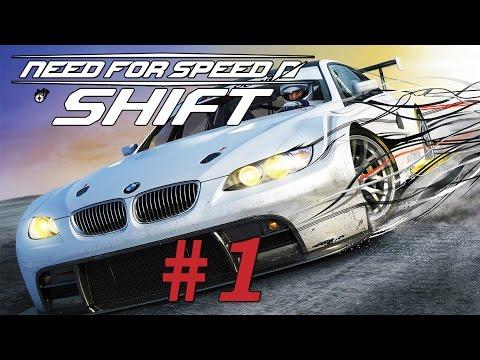 Zagrajmy w Need For Speed Shift #1 - Z ulicy na tor