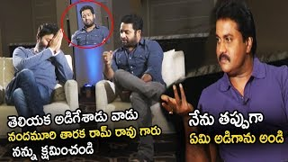 Trivikram Asked Apologies to Jr NTR for Suneel Interview Questions | Life Andhra Tv