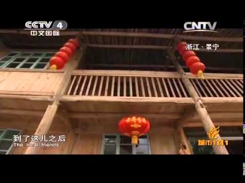 20140525 城市1对1 风情小城 浙江-景宁 —— 广西-恭城