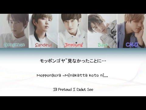 B1A4 - I'll Pretend I Didn't See (나는 보지 못한 척 하)  [Lyric]