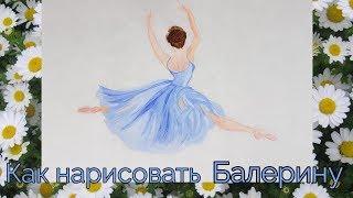 Как нарисовать Балерину видео урок How to draw Ballerina painting tutorial 발레리나 그림 그리기
