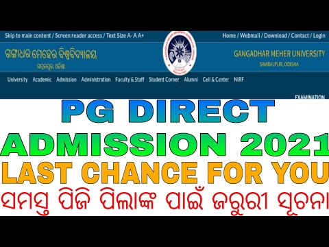 PG DIRECT ADMISSION  2021//FEES,ENTRANCE EXAM,ELISIBILITY,DATE OF ADMISSION//FOR PG ALL STUDENTS....