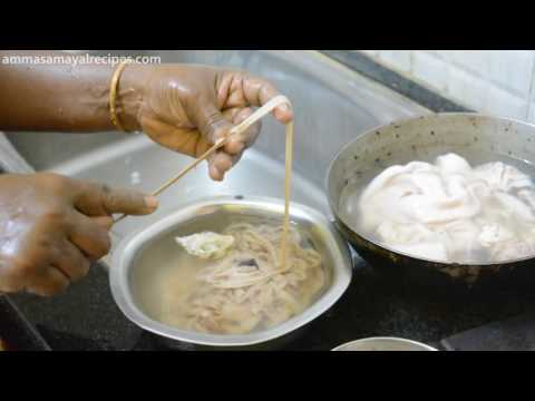 How to Clean Goat Intestine  | How to Clean Boti | Kudal Cleaning