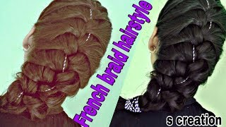 New French braid hairstyle for girls ।। french braid #hairstyle tutorial।। by s creation