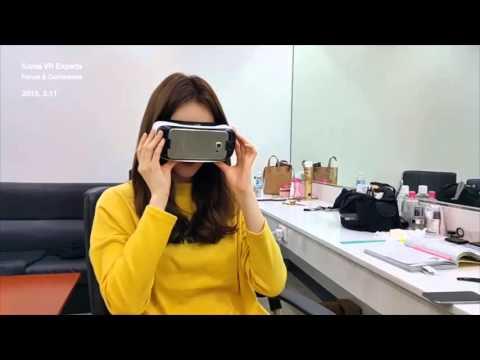 Korea VR Experts Forum & Conference 2016