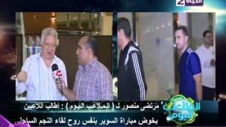"""مرتضى منصور عن المطالبين برحيل طاهر: """"في فرق بين الأسد واللى مش أسد"""""""