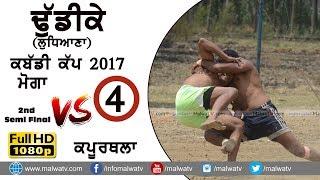 DHUDIKE (Moga)   KABADDI CUP - 2017   Semi 2nd MANUKE vs RARA SAHIB   Full HD   Part 12th