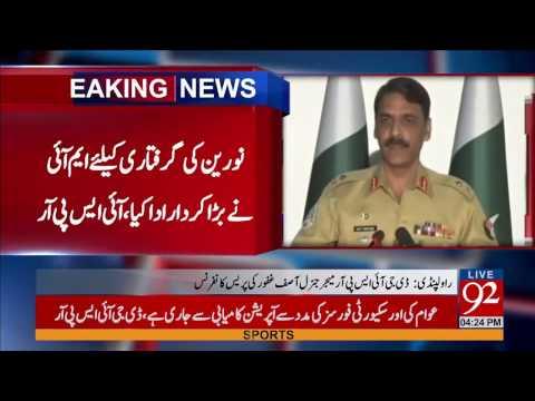 DG ISPR Maj Gen Asif Ghafoor press conference  17-04-2017 - 92NewsHDPlus