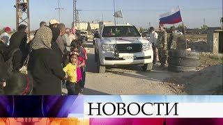 ВСирии открыли для гуманитарных конвоев трассу между Хомсом иХамой.