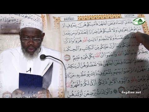 Tafsir 024 du  20-12-2017  | Baqara 230 - 235 | Imam Hassan SARR H.A