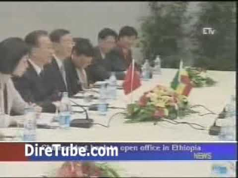 China Development Bank to open Branch office in Ethiopia
