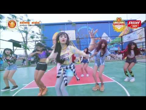 Yuri (យូរី) - Duck Style (ក្បាច់ទា) / Full MV Ft. Bmo