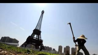Eiffel Tower | Location Picture Gallery |One Of The Most Famous Landmark Of The World