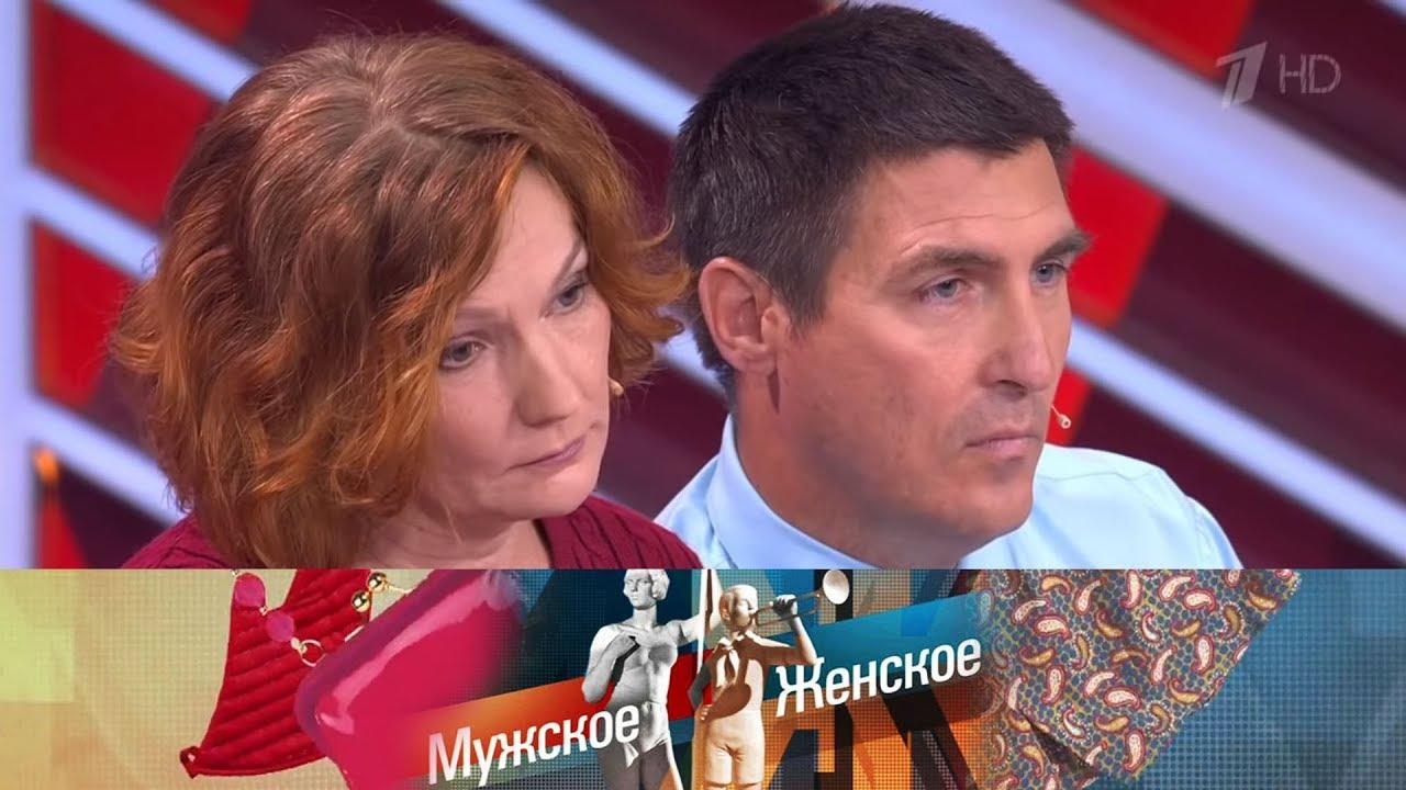 Мужское / Женское. Выпуск от 13.08.2020 Испортили отдых.