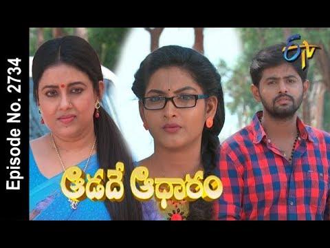 Aadade Aadharam | 20th April 2018 | Full Episode No 2734| ETV Telugu