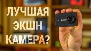 Xiaomi Yi 4K - пожалуй, самая недооцененная экшн-камера. Обзор Xiaomi Yi 4K от FERUMM.COM