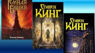 Новые книги в Юргинской библиотеке