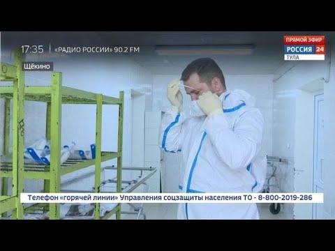 Эксклюзив тульских «Вестей»: по ту сторону борьбы с коронавирусом