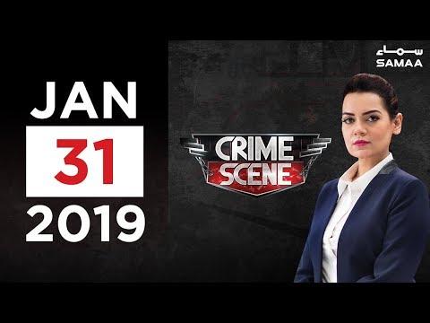 Wahshi Sasur | Crime Scene | Samaa TV | 31 January 2019