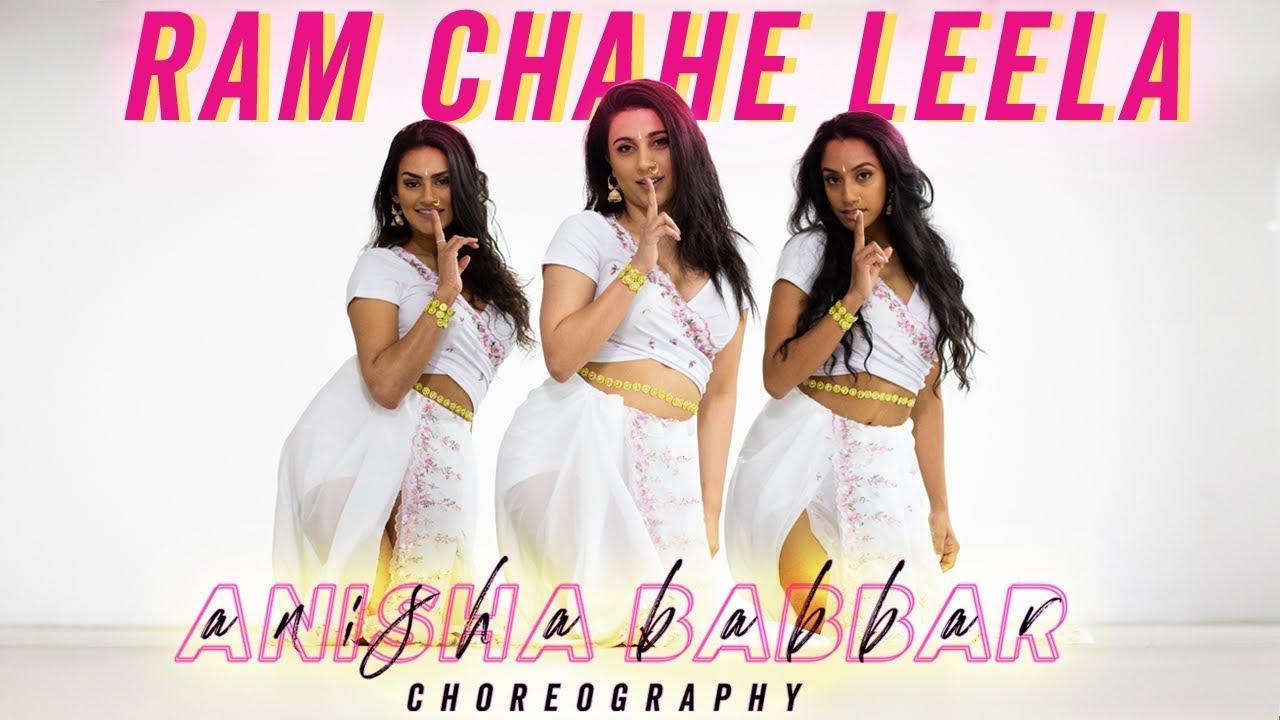 Ram Chahe Leela - Bollywood Dance   Anisha Babbar Choreography   Priyanka Chopra, Ranveer Singh