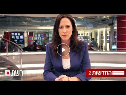חדשות ערוץ 2 - אוכל כשר בכל העולם - KOSHWHERE
