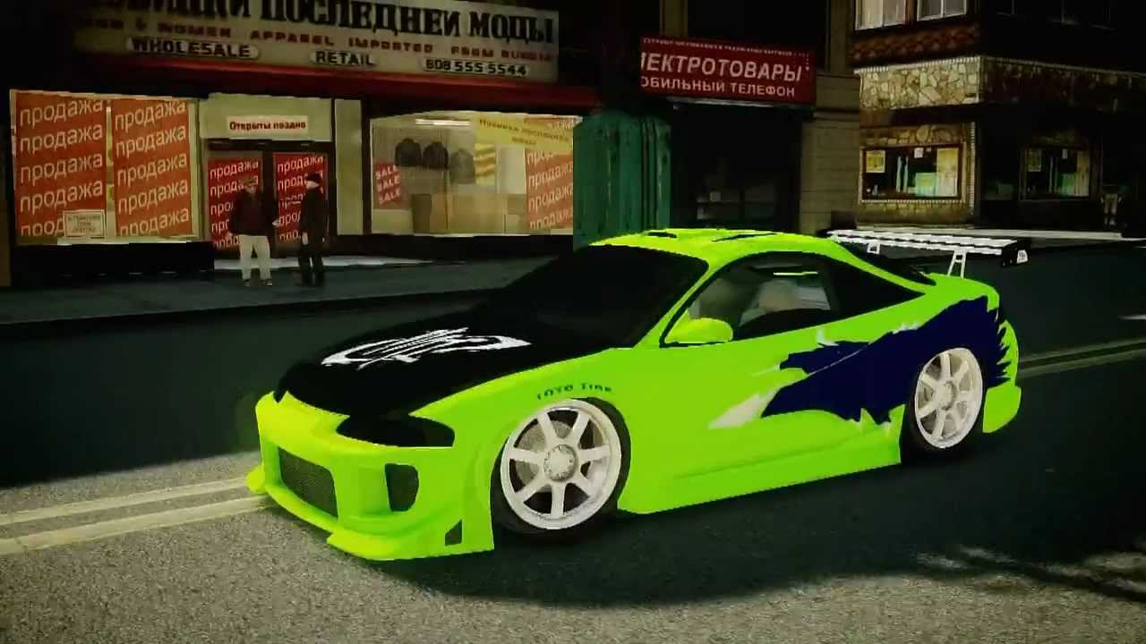 gta 4 fast and furious mitsubishi eclipse hd youtube. Black Bedroom Furniture Sets. Home Design Ideas