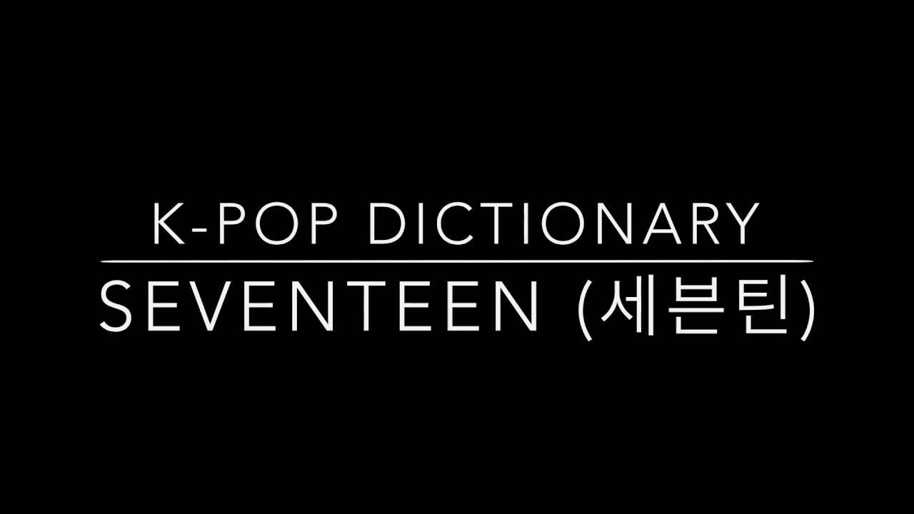 How to Pronounce SEVENTEEN (세븐틴) Member Names