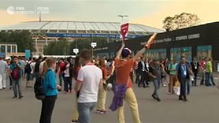 Фанаты покидают стадион