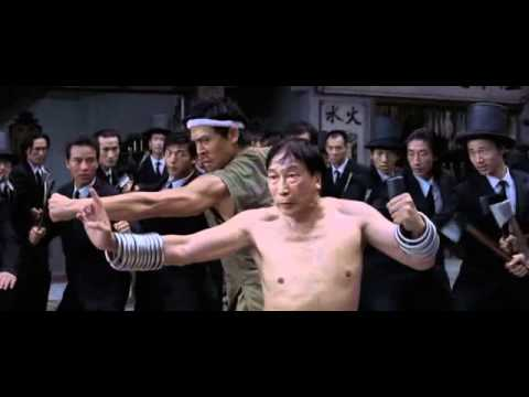 kung fu hustle first