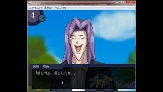 Tofu Plays: Gakuen Handsome [Part 1]
