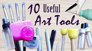 10 Useful Art Supplies to Have – My Top Ten Art Accessories