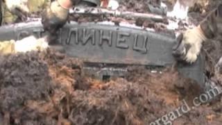 Подъем тягача c-65 'Сталинец' в д. Иванцево