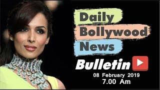 Latest Hindi Entertainment News From Bollywood | Malaika Arora | 8 February 2019 | 07:00 AM