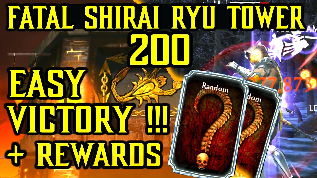 MK Mobile. Fatal Shirai Ryu Tower Battle 200. Defeated Boss in 10 Minutes. Shirai Ryu Tower Rewards!