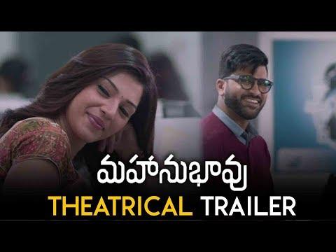 Mahanubhavudu Movie Theatrical Trailer  ...