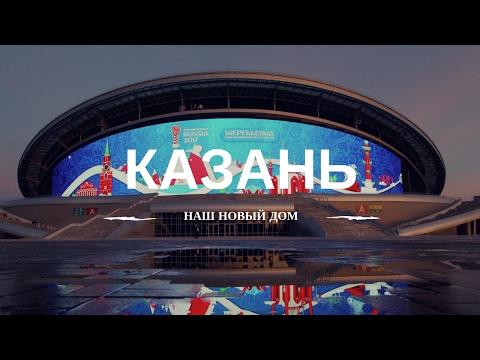 Мы переехали в Казань #вопросыиответы