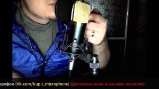 Купить Микрофон - Тест и Сравнение(, 2015-11-22T11:31:35.000Z)