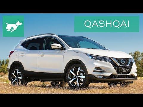 2018 Nissan Qashqai Review (aka Nissan Rogue Sport)