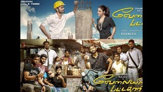 How to download VIP 2 full movie Hindi dubbed