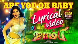 "Are You Okay Baby Lyrical | ""Zombie"" | Yogi Babu,Yashika Aannand,Gopi Sudhakar|Bhuvan Nullan R"