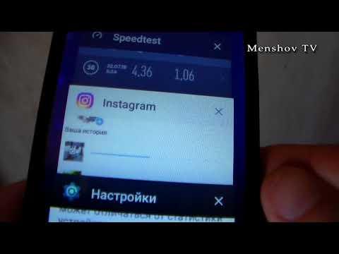 Instagram не загружается видео. Причины