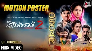 C/O Footpath 2 | Motion Poster for Oscar Race  | Kishan, Esha Deol, Avika Gor