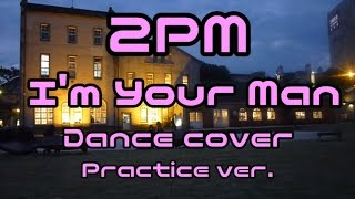 2PM  I'm Your Man dance cover practice ver. 練習版/Promise (I'll be)/カバー/振り付け/踊ってみた/ tutorial/ 分解動作