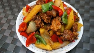 Chinese Recipe : Sweet and Sour Fried Sparerib