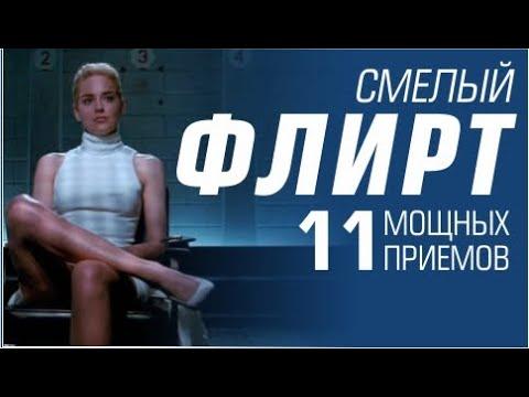 Гей Москва