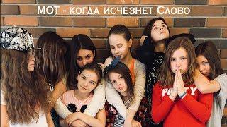 Челябинск | Хип-хоп
