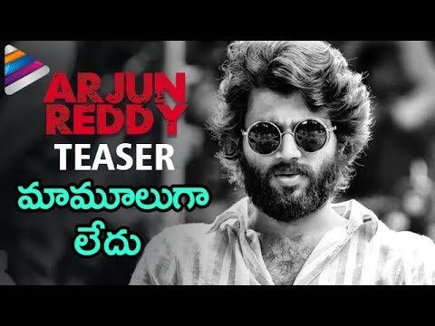 Arjun Reddy Movie Teaser | Vijay Devarakonda | Shalini | Latest Telugu Trailers | Telugu Filmnagar